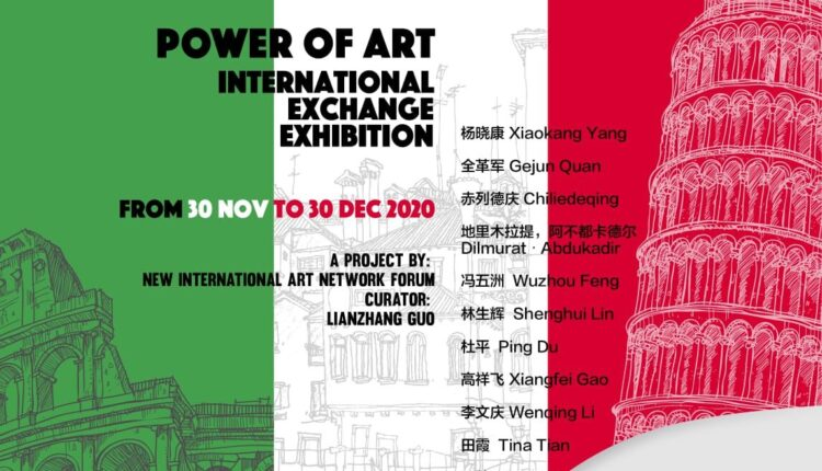 Power of art. International exchange exhibition